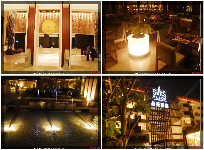 宜兰兰城晶英酒店