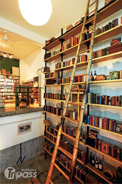草祭二手书店