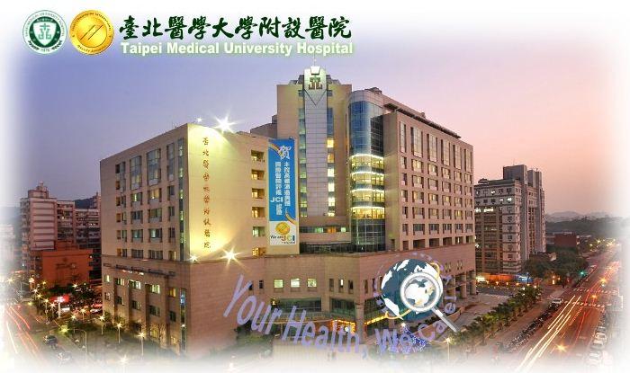 台北医学大学附设医院