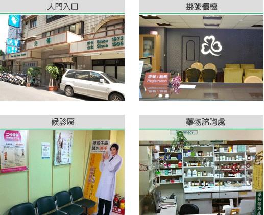 台北秀传医院