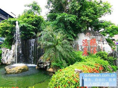 宜兰礁溪温泉