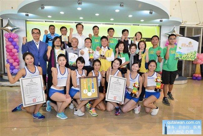2016台湾米仓田中马拉松活动11月13日在田中开跑
