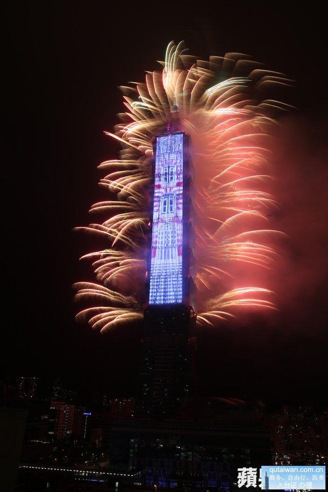 去年的台北101跨年烟火