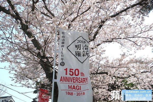 日本明治维新150周年,山口与鹿儿岛利用这个议题,要大赚观光财。