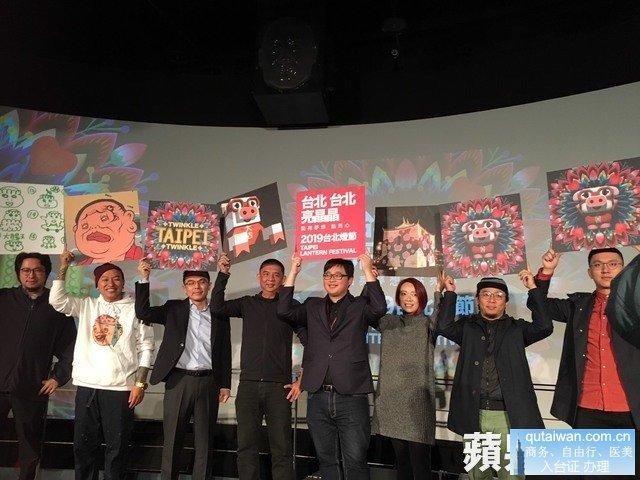 北市府观传局宣布台北灯节四大灯区,以及东京迪士尼将来台参加游行