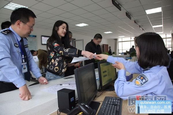 威海出入境大厅市民办理到台湾的通行证签