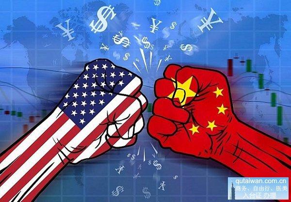 中美贸易战台湾卷入其中