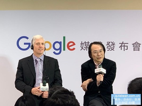 Google 装置与服务资深副总裁Rick Osterloh(左)与Google 台湾董事总经理简立峰。