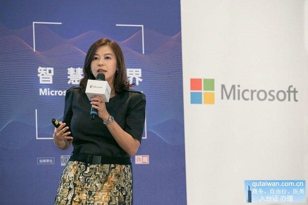 台湾微软首席营运长何虹博士表示,微软承诺将提供技术资源、专家团队、以及整个伙伴生态系的扶持,加速台湾产业全面数位转型。