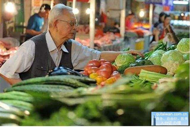 三亚蔬菜价格高 生活成本高