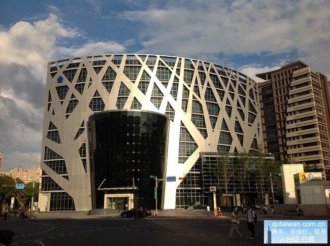 台北海基会办公大楼