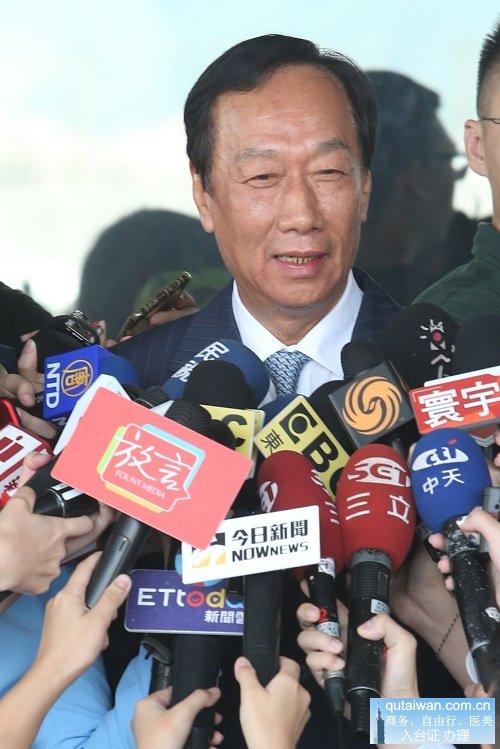郭台铭接收各大媒体采访