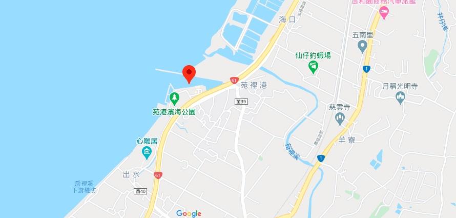 苗栗苑港观光渔港地图地理位置