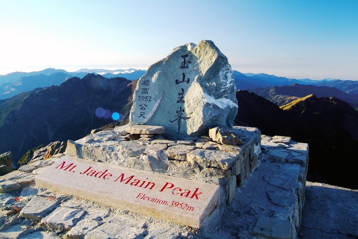 山封顶纪念碑
