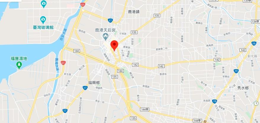 彰化鹿港民俗文物馆地图地理位置