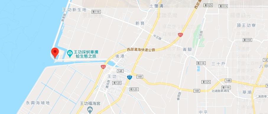 王功渔港地图地理位置