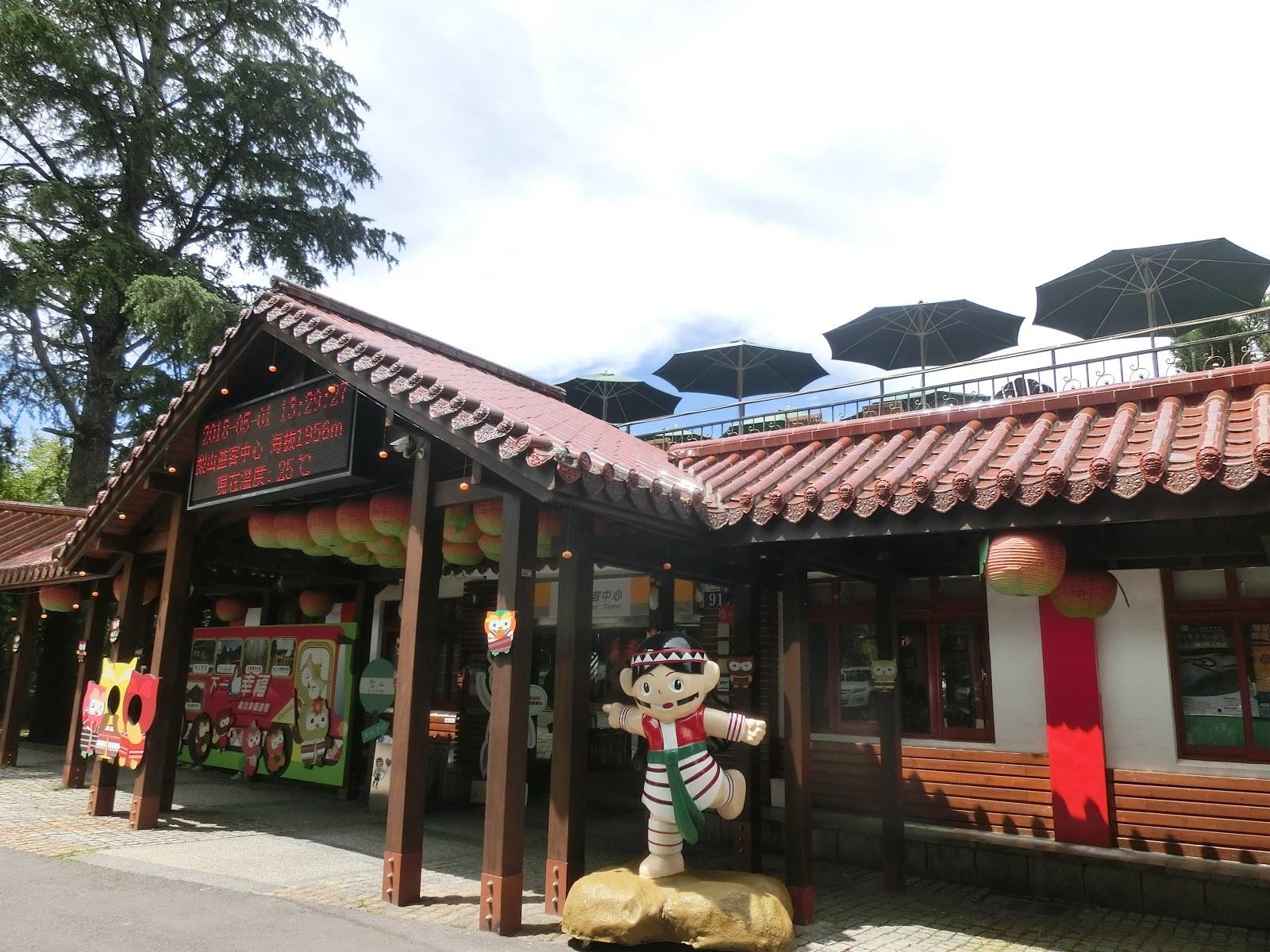 游客服务 中心