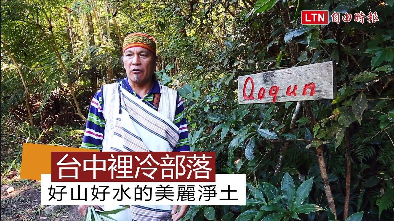 新闻采访部落土著