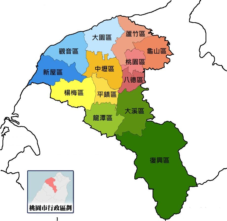 桃园行政区域划分地图