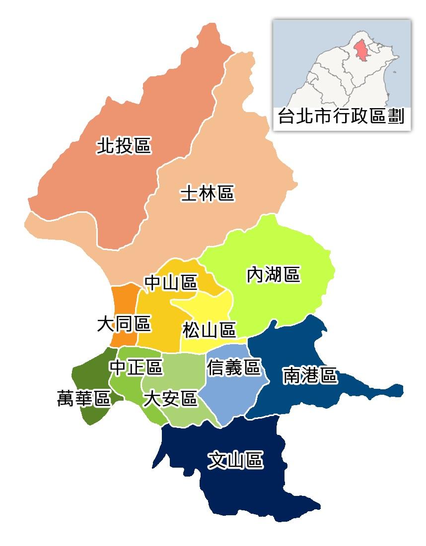 台北行政区域划分地图