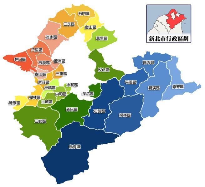 新北市行政划分地图