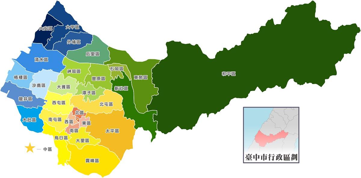 台中行政规划地图
