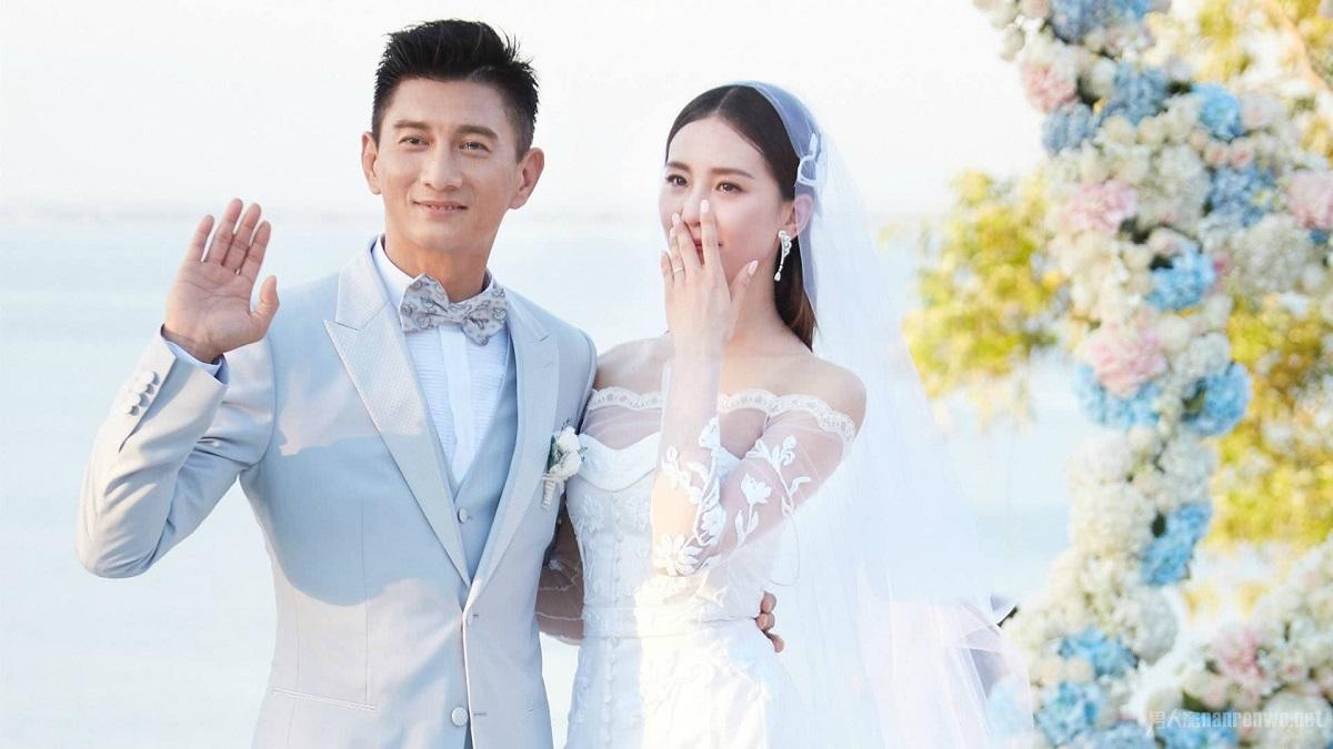 两岸明星婚礼 刘诗诗、吴奇隆