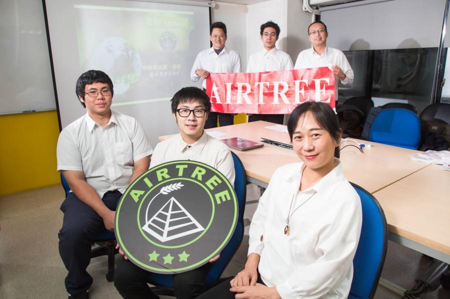甫田科技核心团队
