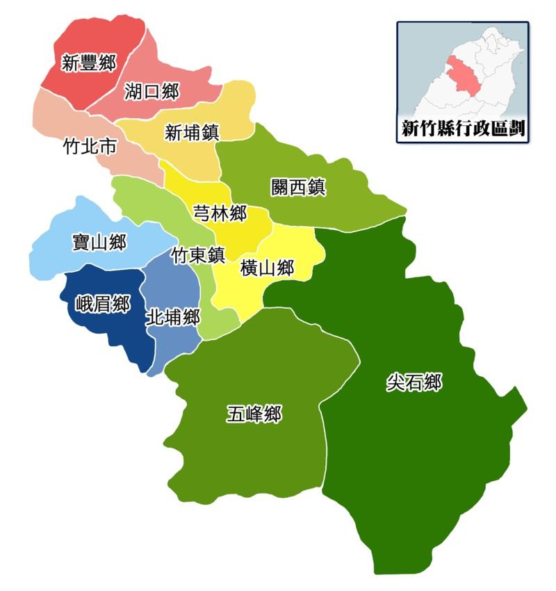 新竹县行政区地理位置地图