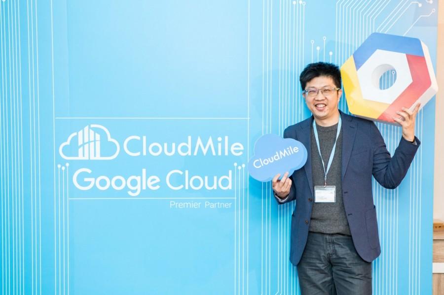 CloudMile创办人刘永信