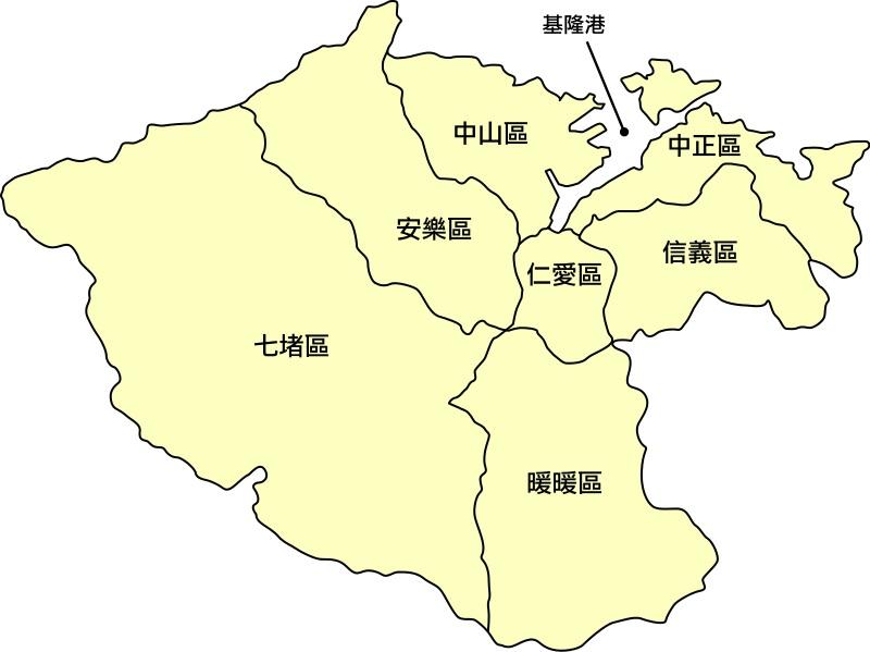 基隆市行政区划分地图