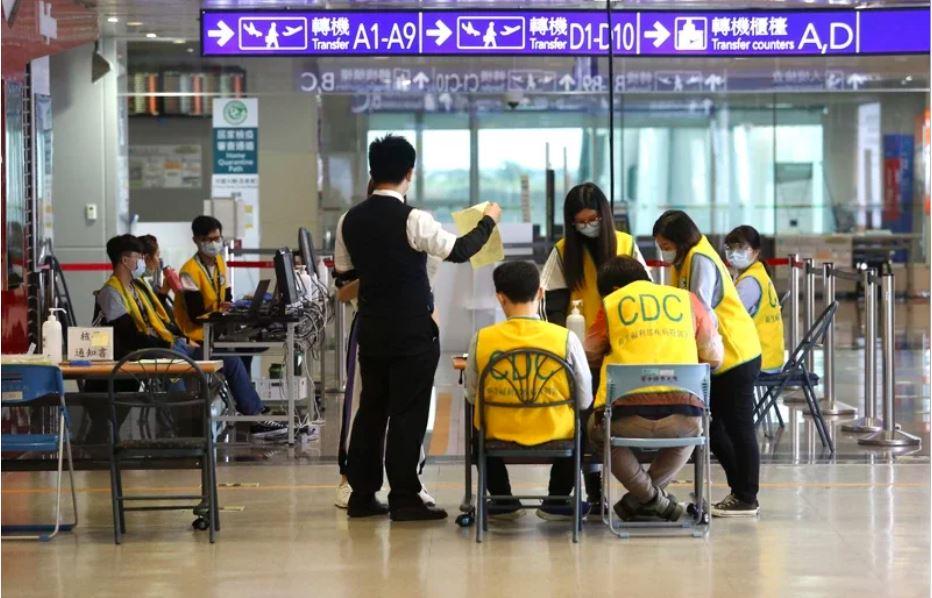 台湾桃园机场疫情监测