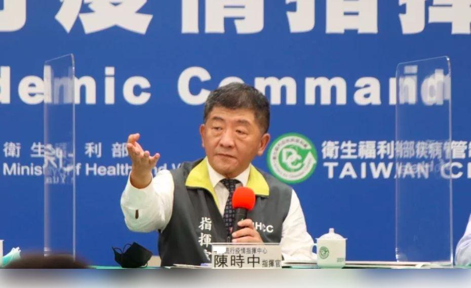 台湾疫情指挥中心负责人 陈时中