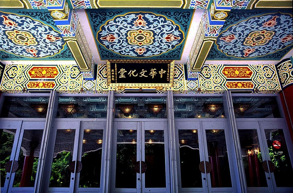 内部建筑很具有中国化