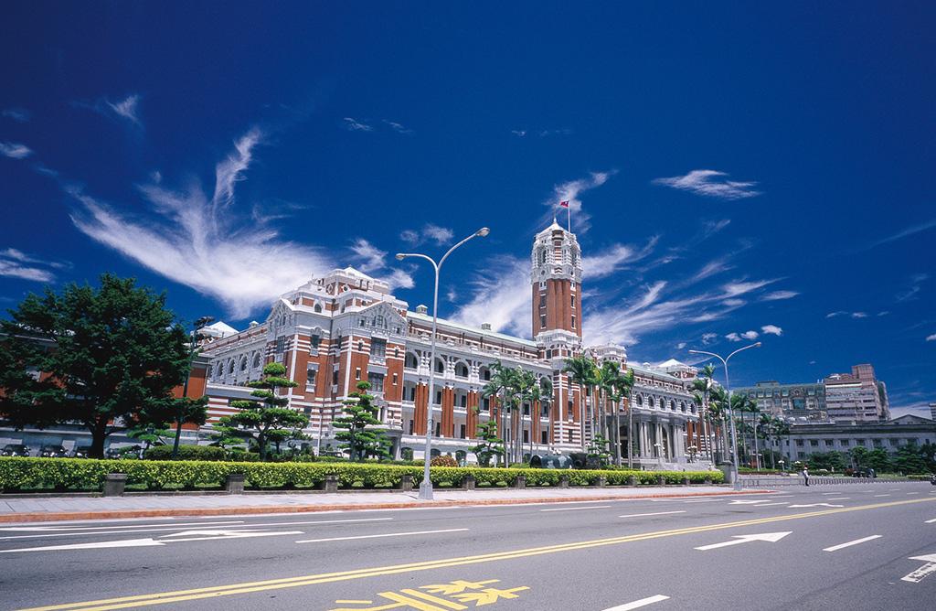 台湾地区领导人府
