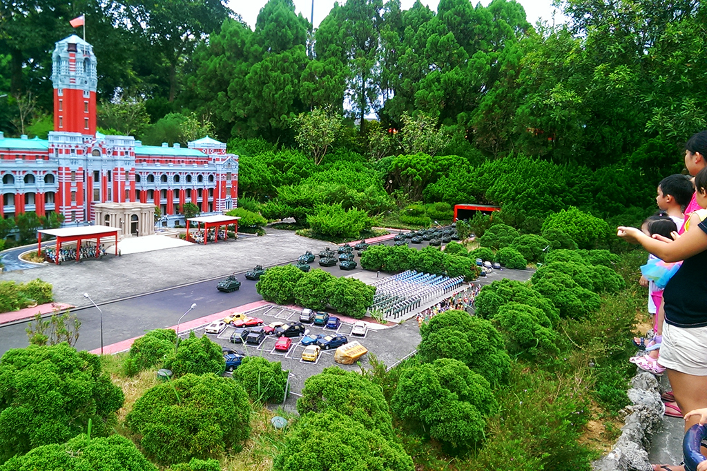 小人国主题乐园-台湾总统府