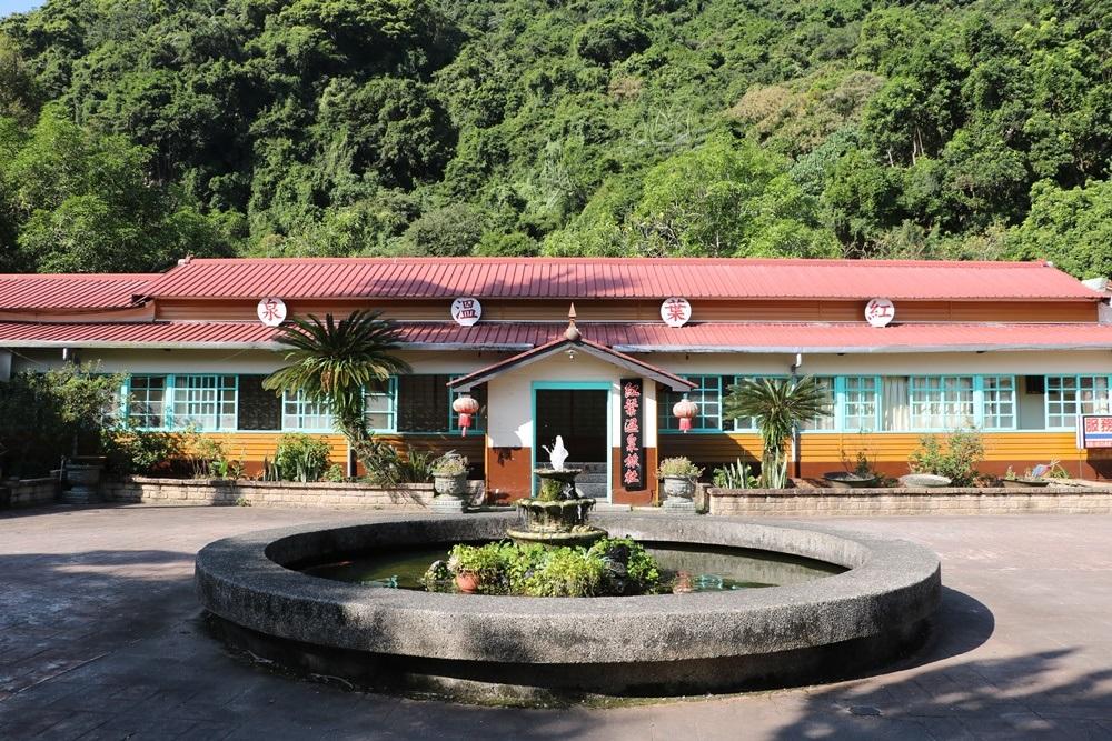 红叶温泉入口处