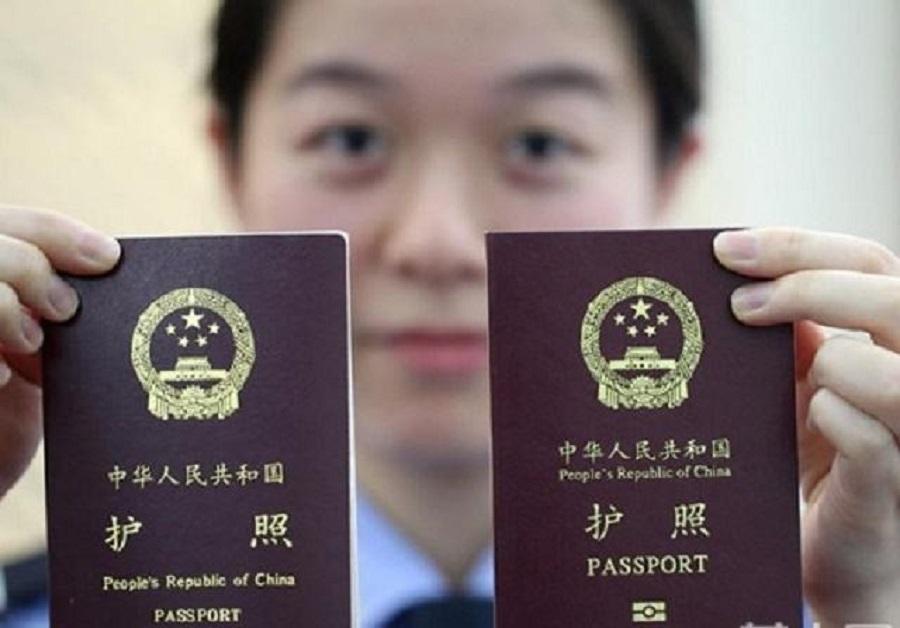 嘉兴居民办理台湾商务签证要先准备好护照