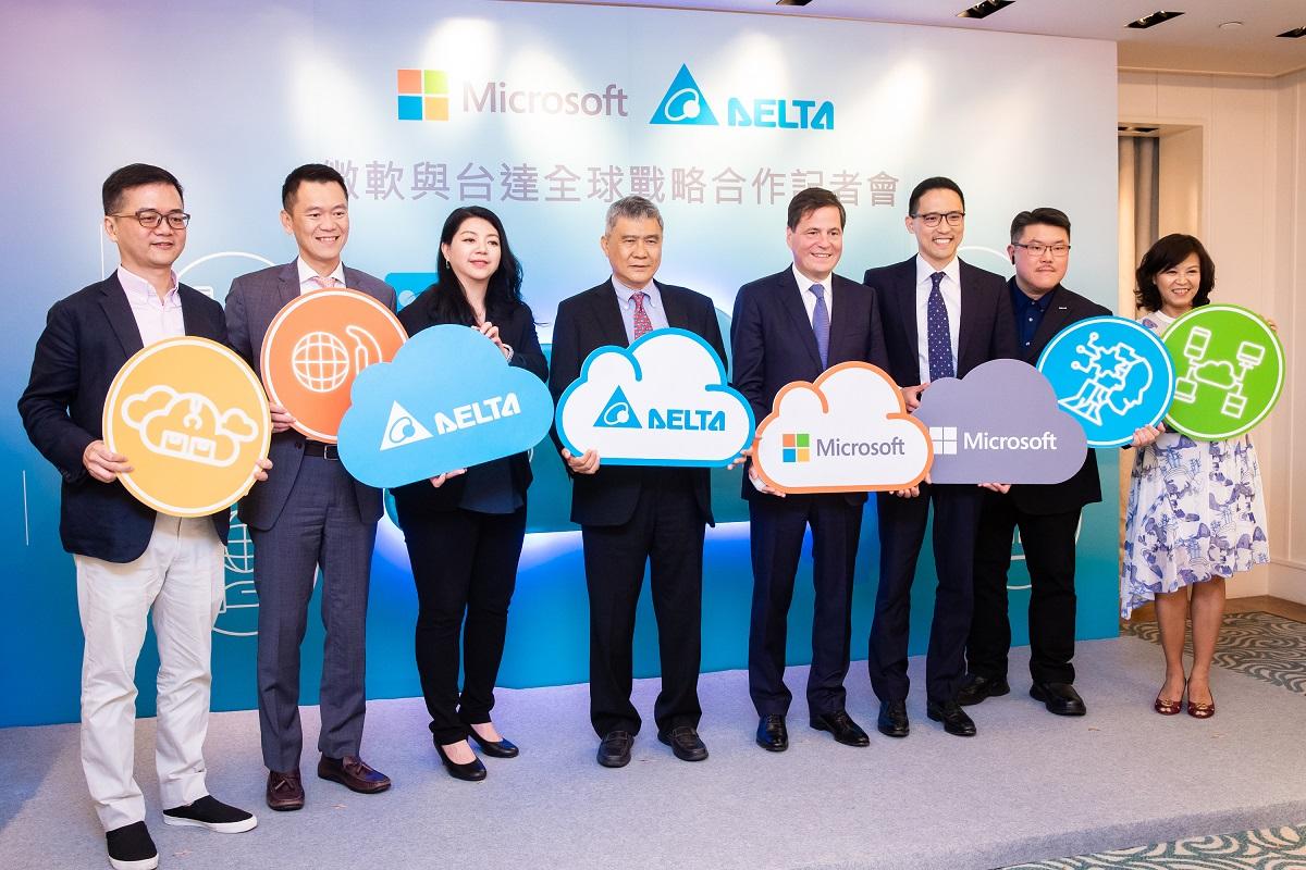 微软加码对台湾投资 将设立亚洲云端数据中心