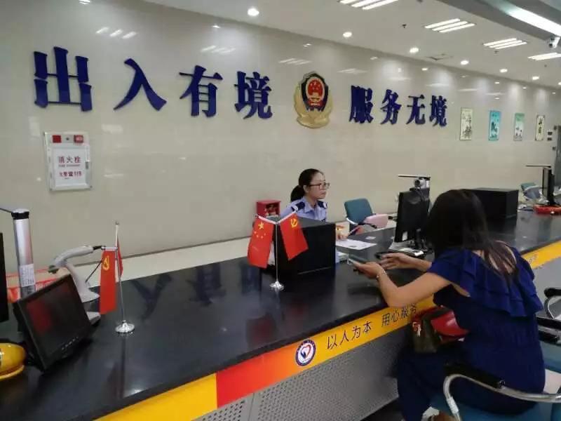 东莞出入境台湾通行证商务签注办理中心