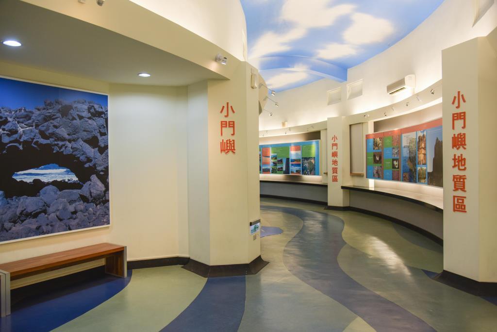 小门地质馆室内展区
