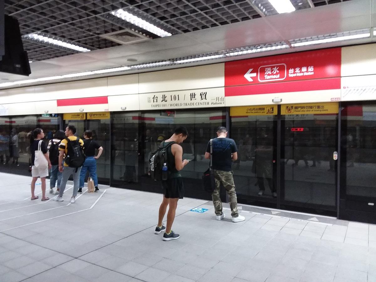 台北捷运淡水信义线