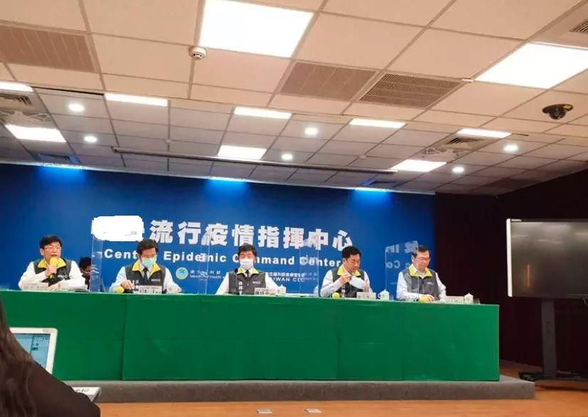 台湾地区疫情指挥中心记者会