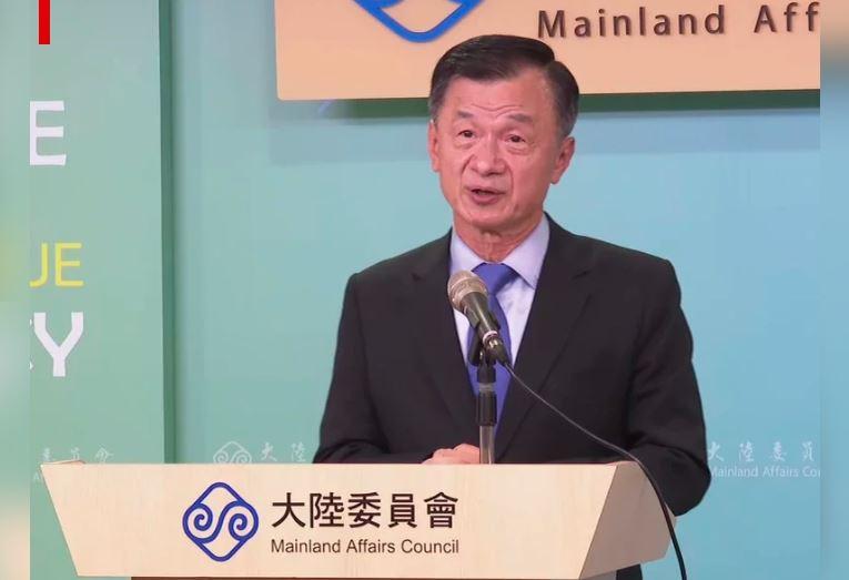 台湾陆委会主委邱太三